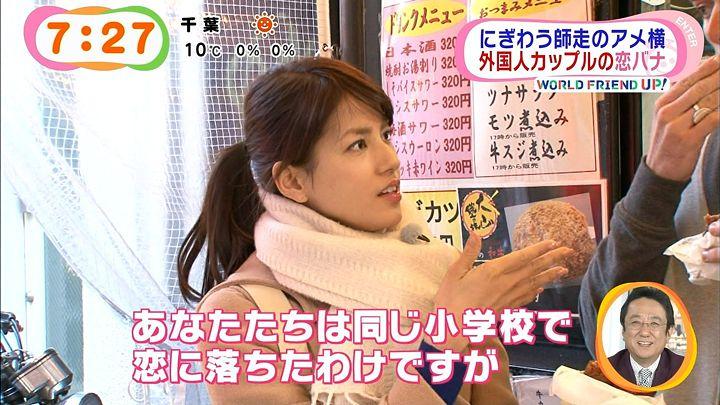 nagashima20141226_46.jpg
