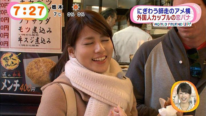 nagashima20141226_50.jpg