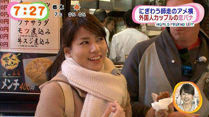 nagashima20141226_51.jpg