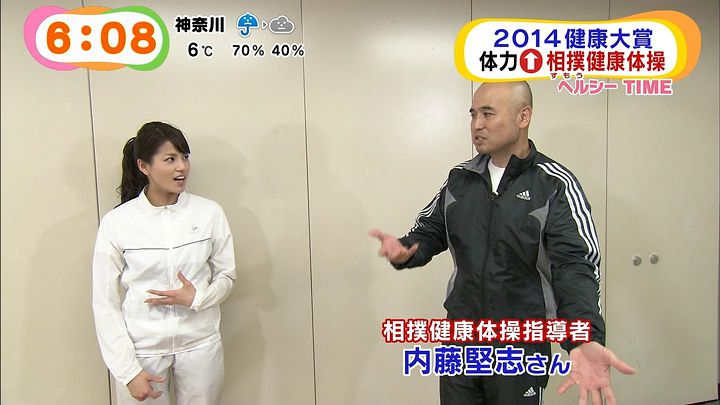 nagashima20141229_04.jpg