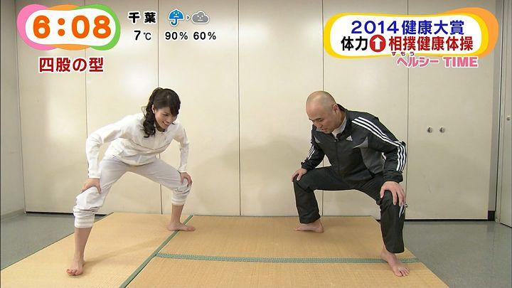 nagashima20141229_09.jpg