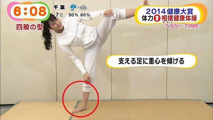 nagashima20141229_10.jpg