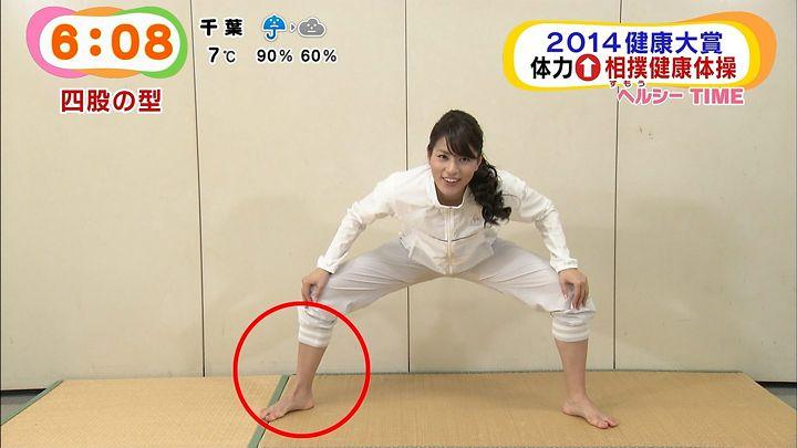 nagashima20141229_11.jpg