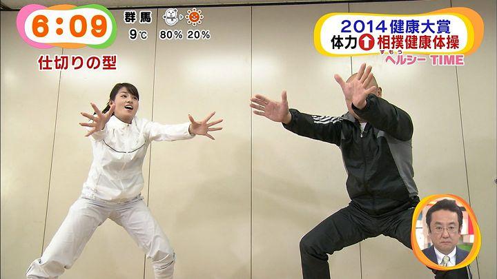nagashima20141229_17.jpg