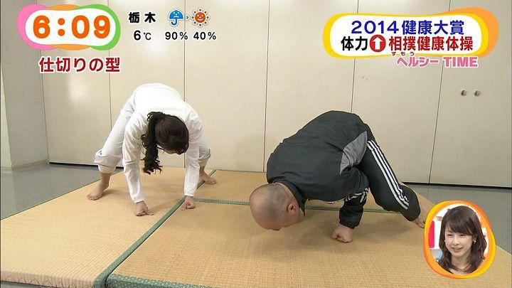 nagashima20141229_18.jpg