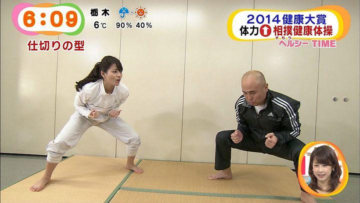 nagashima20141229_20.jpg