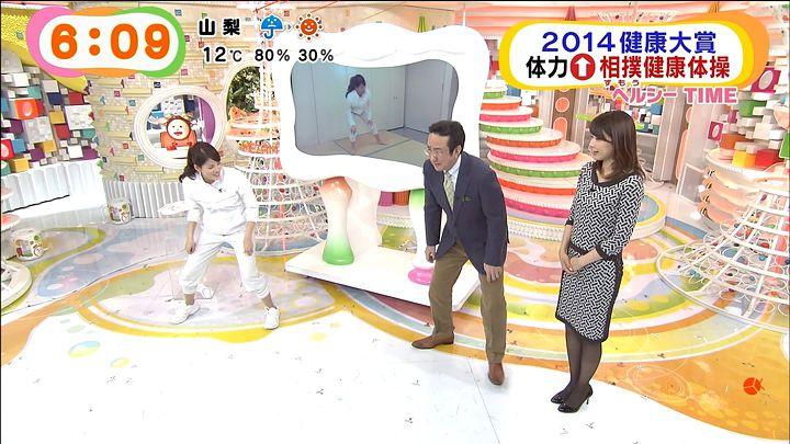 nagashima20141229_25.jpg