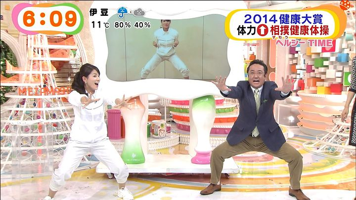 nagashima20141229_27.jpg