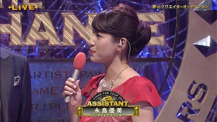 nagashima20141229_32.jpg