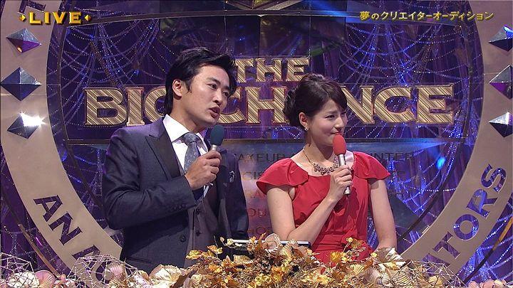 nagashima20141229_33.jpg