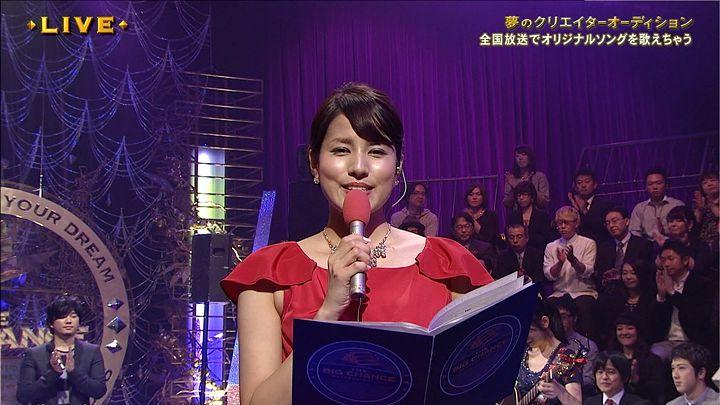 nagashima20141229_37.jpg