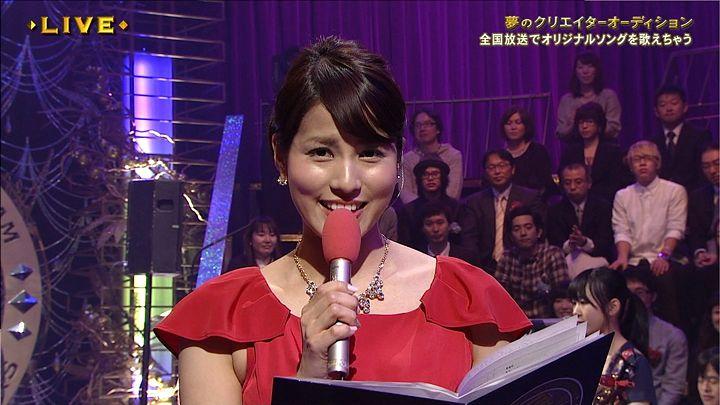 nagashima20141229_39.jpg