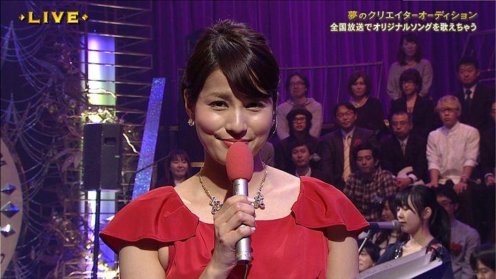 nagashima20141229_40.jpg