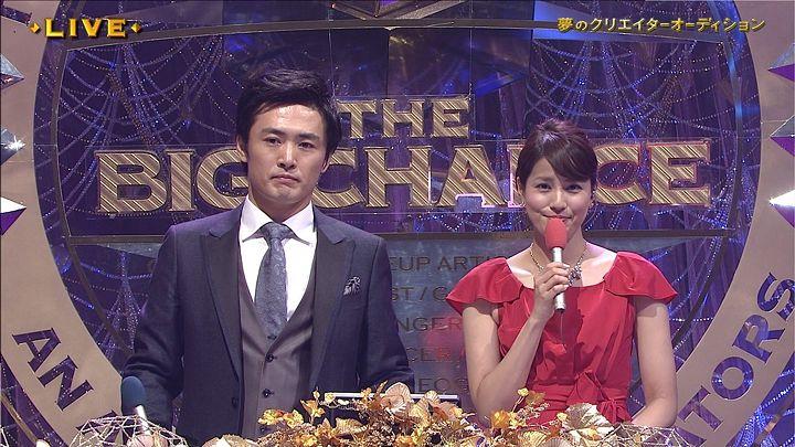 nagashima20141229_42.jpg