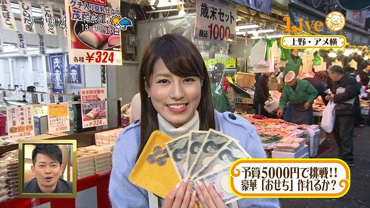 nagashima20141231_02.jpg