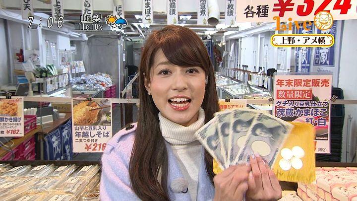 nagashima20141231_03.jpg
