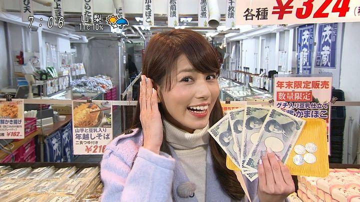 nagashima20141231_04.jpg