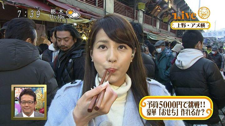nagashima20141231_06.jpg