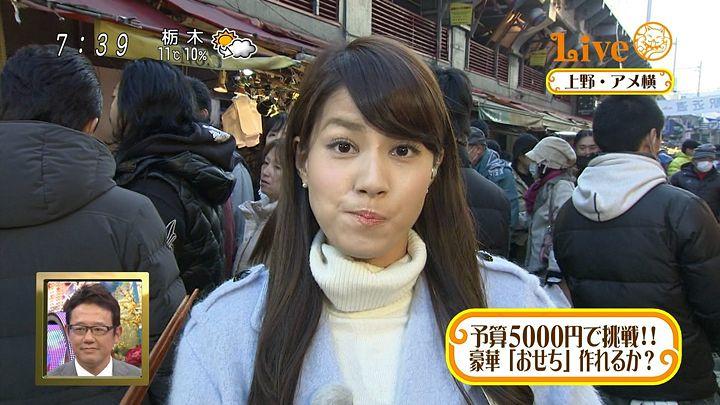 nagashima20141231_07.jpg