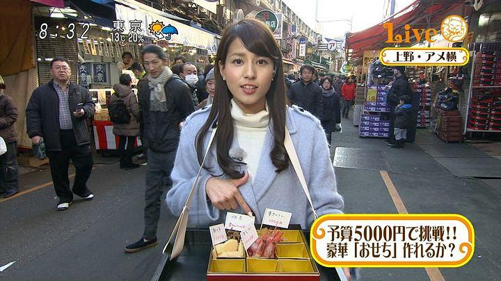 nagashima20141231_13.jpg