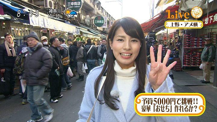 nagashima20141231_15.jpg