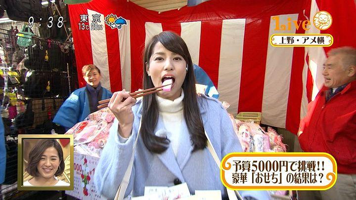 nagashima20141231_18.jpg