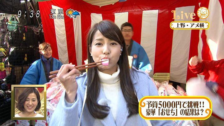 nagashima20141231_19.jpg