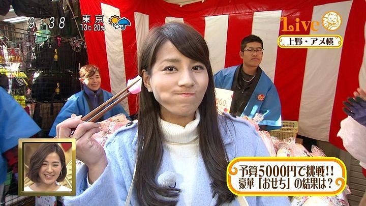 nagashima20141231_20.jpg