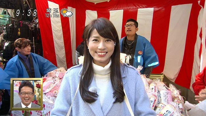 nagashima20141231_21.jpg