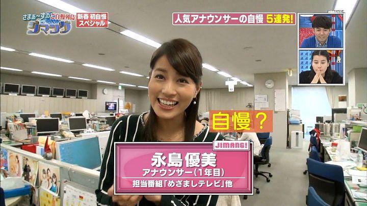 nagashima20150103_03.jpg