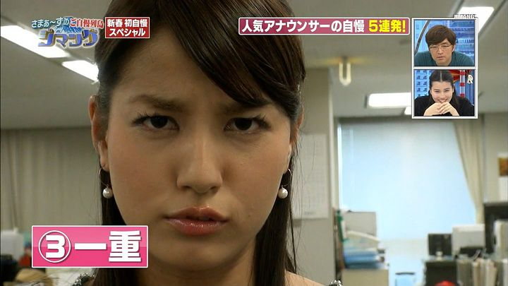 nagashima20150103_09.jpg