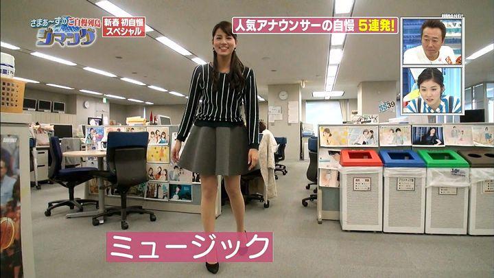 nagashima20150103_12.jpg