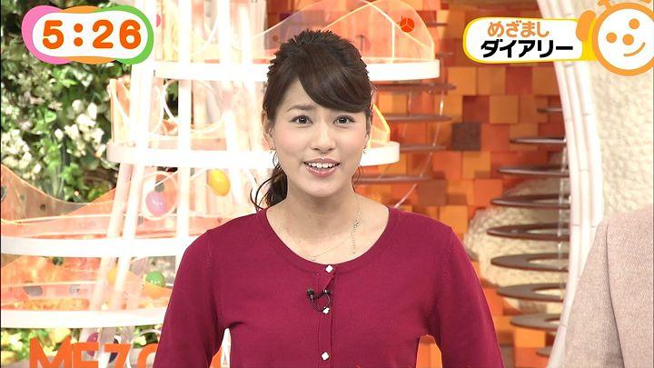 nagashima20150105_01.jpg