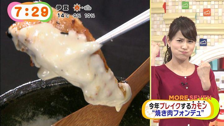 nagashima20150105_14.jpg