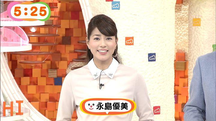 nagashima20150106_02.jpg
