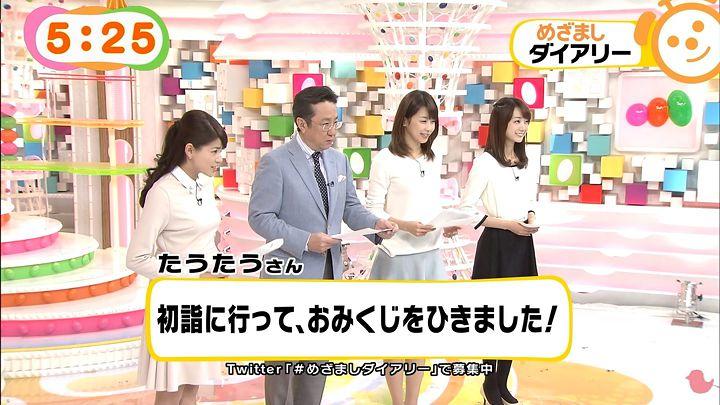 nagashima20150106_03.jpg