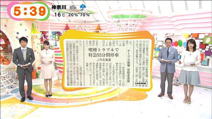 nagashima20150106_05.jpg