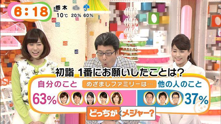nagashima20150106_07.jpg