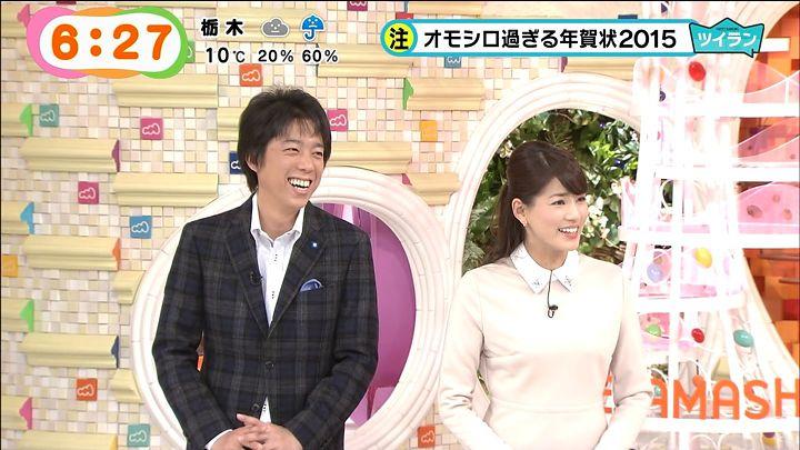 nagashima20150106_09.jpg