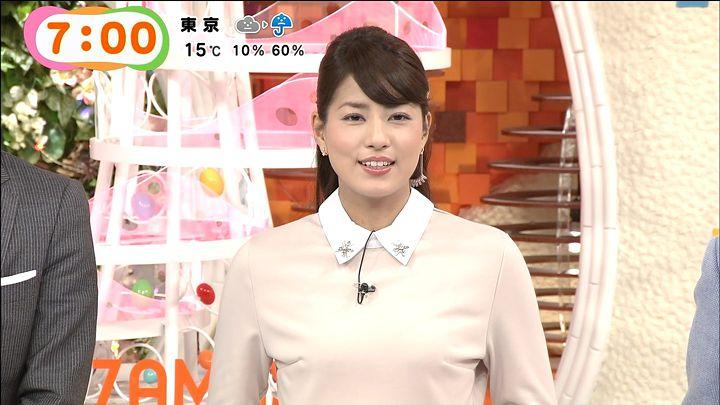 nagashima20150106_10.jpg