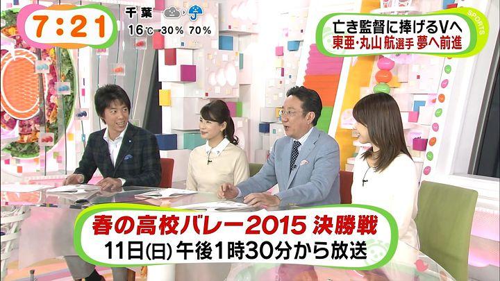 nagashima20150106_13.jpg
