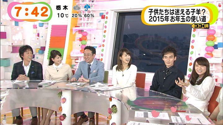 nagashima20150106_22.jpg