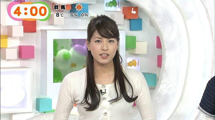 nagashima20150108_02.jpg