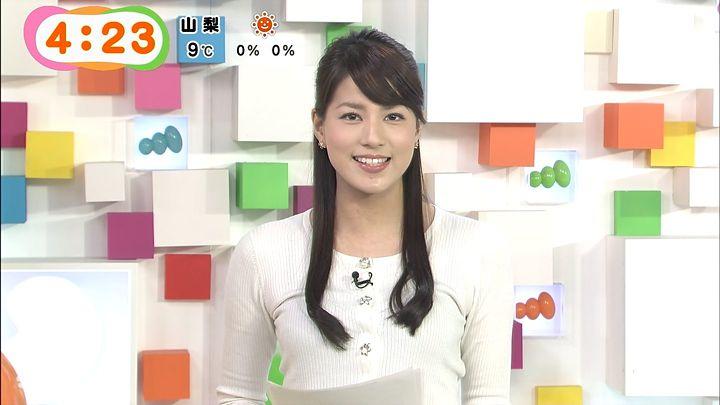 nagashima20150108_04.jpg