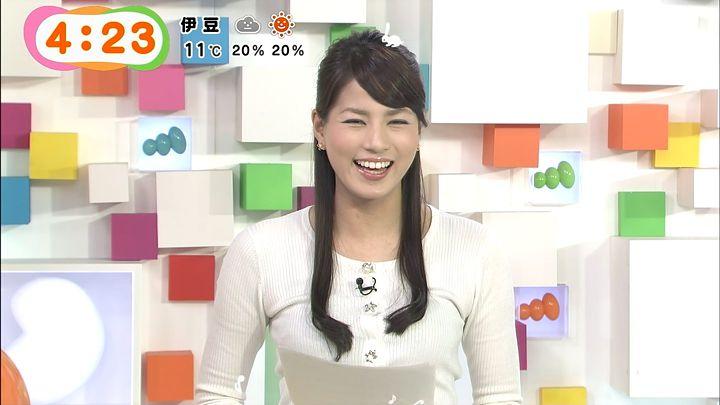 nagashima20150108_05.jpg