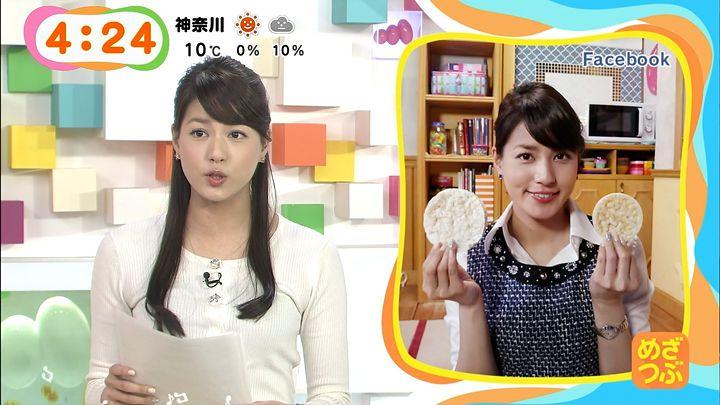 nagashima20150108_07.jpg