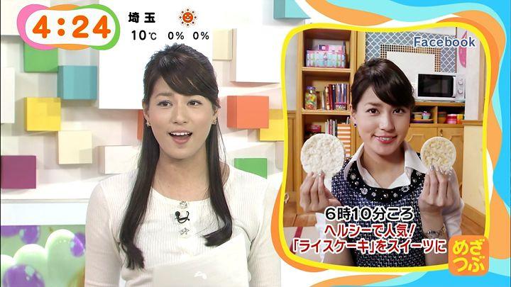 nagashima20150108_08.jpg