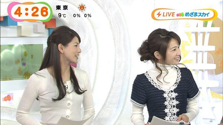 nagashima20150108_09.jpg