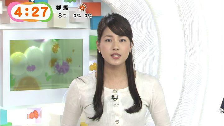nagashima20150108_11.jpg