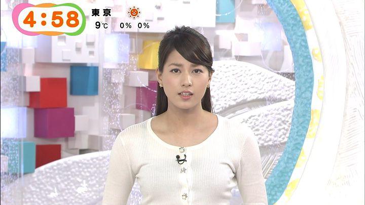 nagashima20150108_12.jpg